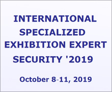 International Trade Fair Expert Security '2019