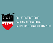 Bahrain International Defence Exhibition & Conference