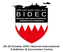 Bahrain International Defence Exhibition  2019