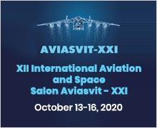 XII International Aviation and Space Salon Aviasvit - XXI