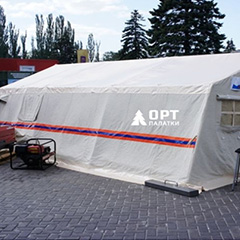 Tents of the Ministry of Emergency Situations