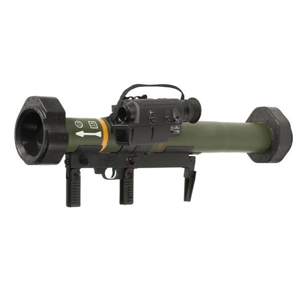 Lightweight Multi Purpose Weapon | Multi Purpose Handheld Weapon System
